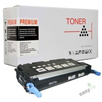 Compatible Canon CART311BK Black Toner Cartridge
