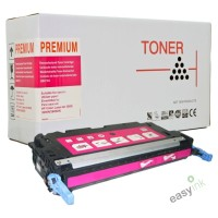Compatible Canon CART317M Magenta Toner Cartridge